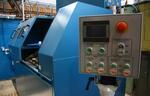 Машиностроительный завод «Армалит» установил оборудование российского производства