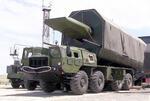 РВСН начали получать ракетные комплексы «Авангард»