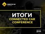 Connected Car Conference