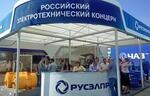 РУСЭЛПРОМ представил инновационное электротехническое оборудование для горнорудной промышленности