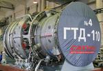 Российская газовая турбина большой мощности ГТД-110М прошла первый этап испытаний