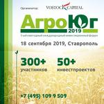 Программы поддержки обновления парка сельскохозяйственной техники на Юге России