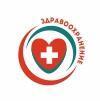 Представитель Группы РОСНАНО станет спикером 47-го форума-выставки «Здравоохранение Черноземья»