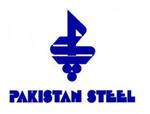 Пакистанский премьер предложил Pakistan Steel Mills китайцам