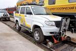 УАЗ начал поставку для РЖД более 600 автомобилей с возможностью дистационного управления