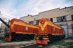 Холдинг «Синара-Транспортные Машины» поставил ОМК партию локомотивов ТЭМ9