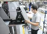 Концерн «Автоматика» займется производством банкоматов