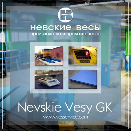 ГК Невские весы в Инстаграм