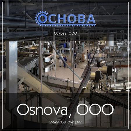 ОСНОВА, ООО в Инстаграм