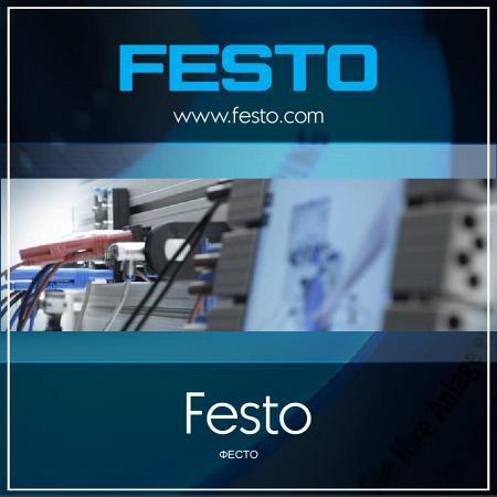 Festo, ФЕСТО в Инстаграм