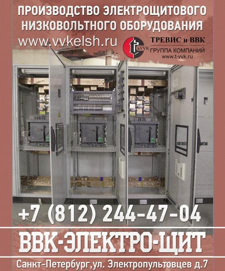 ВВК-Электро-Щит, ООО в Инстаграм