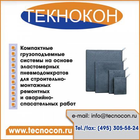 ТЕКНОКОН, ТПП, ООО в Инстаграм