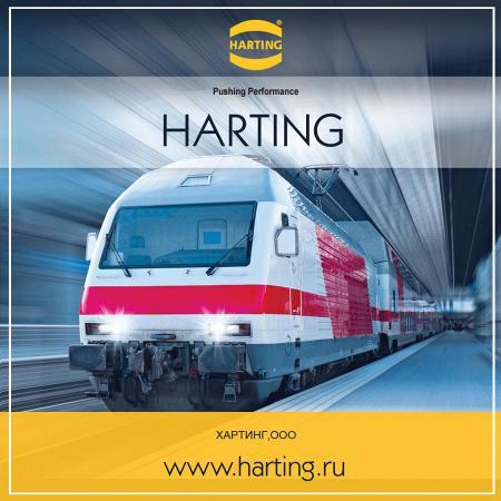 ХАРТИНГ, ООО в Инстаграм