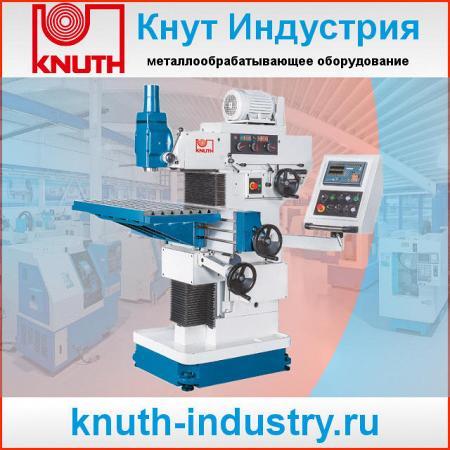Кнут Индустрия, ООО в Инстаграм