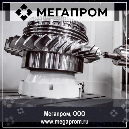 Мегапром, ООО в Инстаграм