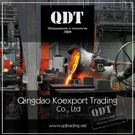Qingdao Koexport Trading Co., Ltd в Инстаграм