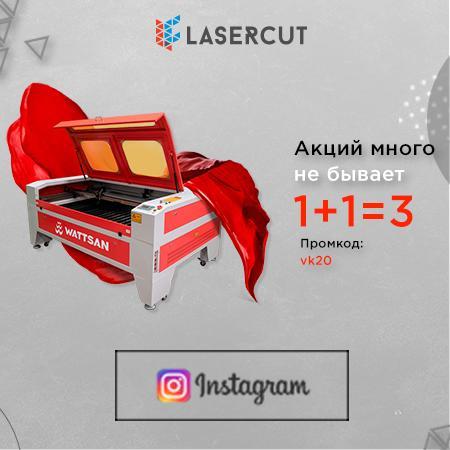 Лазеркат, ООО в Инстаграм