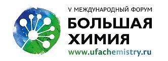В рамках предстоящего форума «Большая Химия» начался прием заявок на софинансирование инвестпроектов в нефтегазохимической отрасли