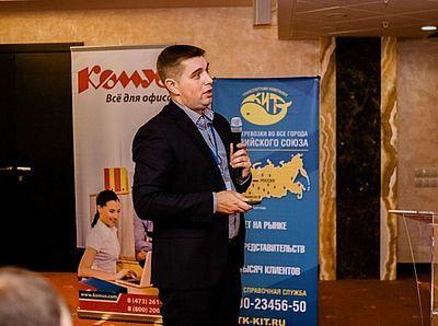 20 апреля 2016 года в Воронеже прошла конференция «Эффективные решения для склада»