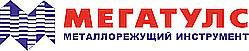 Открыто региональное представительство в Республике Татарстан, г. Казань.