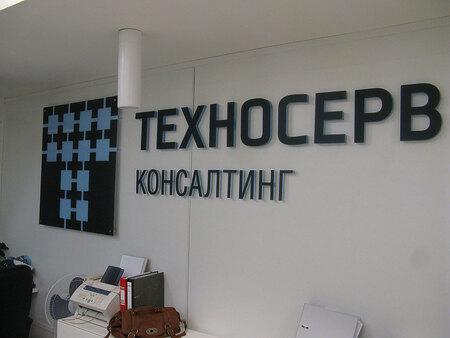 Компания «Техносерв» построила в Новосибирске ЦОД для ФМС России