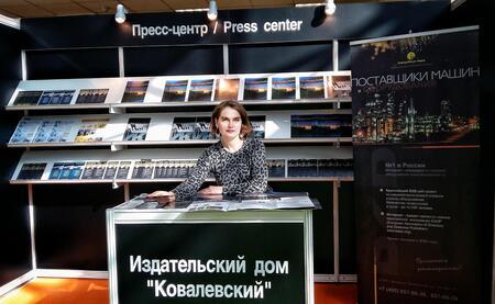 ИД Ковалевский принял участие в выставке Modern Bakery Moscow 2017