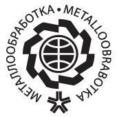 Синергия SCHUNK засияет на «Металлообработке-2017»