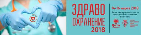 Внедрение информационных систем в здравоохранение Российской Федерации