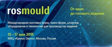 Открыта он-лайн регистрация на Форум Аддитивных Технологий и Конференцию «Идеи.Дизайн.Изделия»