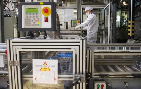 Новосибирский завод ТВЭЛ открыл новое производство