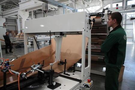 В Сальске Ростовской области запущена новая линия по производству экологической упаковки