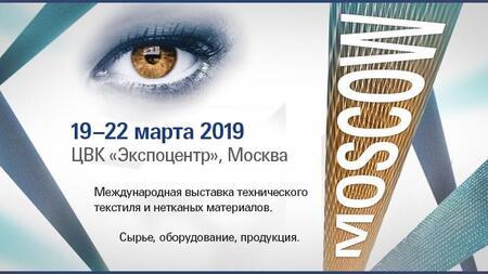 Китайские поставщики оборудования  на выставке Techtextil Russia 2019!