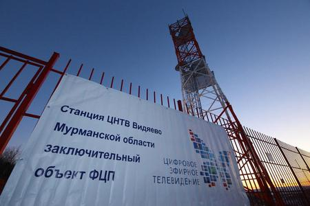 В России завершили создание крупнейшей в мире системы цифрового телевещания