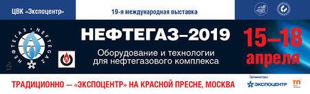 ПАО «Татнефть» представит на выставке новую концепцию