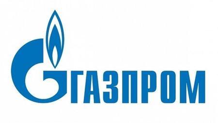 «Газпром» начал строить завод по переработке СПГ на Балтике