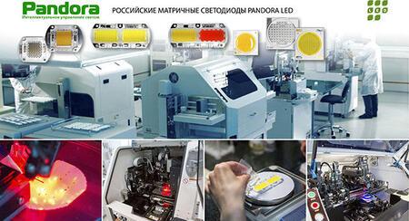 Новые практические решения для умных заказчиков от Pandora LED