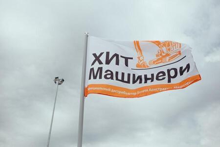 «Хит Машинери» увеличила складские площади в Новосибирске