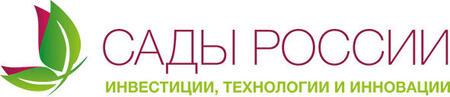 «Сады России 2019»
