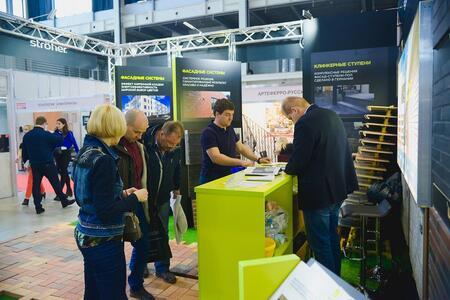 Уже завтра, 23 апреля начнётся выставка Build Ural 2019