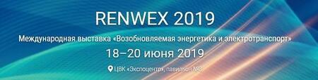 Возобновляемая энергетика для регионального развития в «ЭКСПОЦЕНТРЕ»