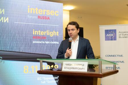 На Intersec Forum Russia 2019 обсудят перспективы развития умных городов