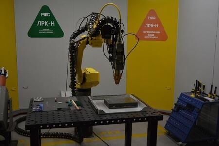 Петрозаводскмаш ввёл в эксплуатацию лазерный роботизированный наплавочный комплекс производства РФ