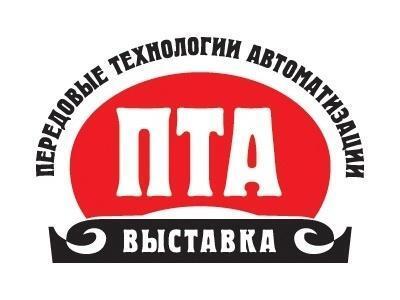ПРОСОФТ приглашает встретиться на конференции «ПТА - Пермь»