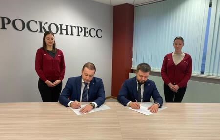 Фонд Росконгресс и АО «Электрификация» подписали дорожную карту