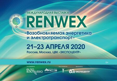 Замминистра энергетики направил приветствие в адрес выставки RENWEX 2020