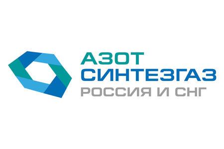 Азот Синтезгаз Россия и СНГ