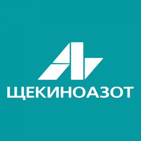 Промышленная химия от компании «Щекиноазот»