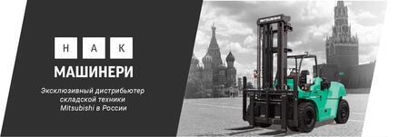 Возвращение «Зеленого бриллианта» на российский рынок