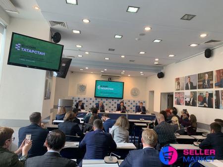 Как бондовые зоны изменят рынок e-commerce в России
