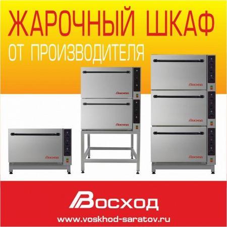 Шкаф жарочный кухонный «ШЖК» 1